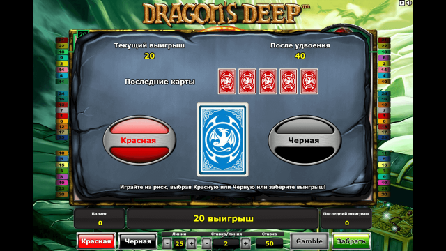 Онлайн слот Dragon's Deep