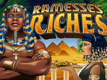 Богатства Рамсеса без регистрации