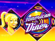 Американский Обед без регистрации