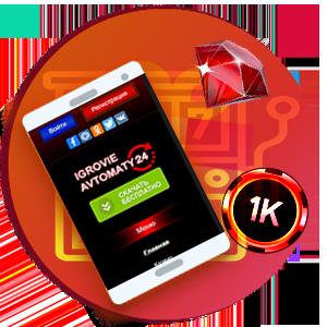 Казино вулкан 24 играть на реальные деньги, i игровые автоматы покер на деньги